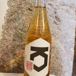 Sake Kaneman